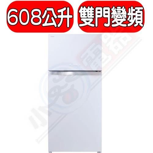 TOSHIBA東芝【GR-WG66TDZ(ZW)】608L玻璃鏡面雙門電冰箱