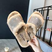 毛毛拖鞋女正韓新款夏外穿社會平底時尚秋季網紅ins兔毛 【巴黎世家】