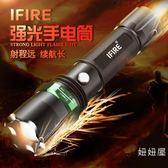 手電筒強光可充電超亮5000迷你多功能氙氣燈1000W特種兵打獵遠射  免運直出 交換禮物