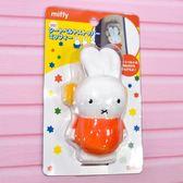 Miffy 米菲兔 汽車安全帶扣頭 日本限定