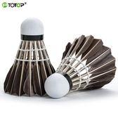 黑色鵝毛羽毛球耐打王羽毛球12只裝初級訓專用練羽毛球WY 交換禮物大熱賣