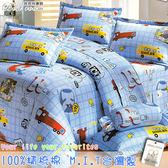 鋪棉床包 100%精梳棉 全舖棉床包兩用被三件組 單人3.5*6.2尺 Best寢飾 KF2549
