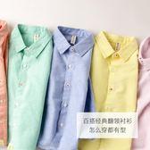 兒童白襯衫純棉打底上衣長袖襯衣【百搭潮品】