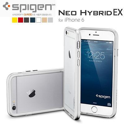 特價商品│ SGP Neo Hybrid EX 經典超薄吸震防磨邊框 手機殼│iPhone6/6s 4.7吋│g5164