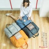 行李袋 便攜可折疊旅行套拉杆包防水旅行袋女大容量短途手提行李袋單肩包 4色