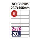 【奇奇文具】鶴屋 電腦標籤 NO.10 電腦列印標籤紙/三用標籤/20格直角/29.7×105mm (20張/包)