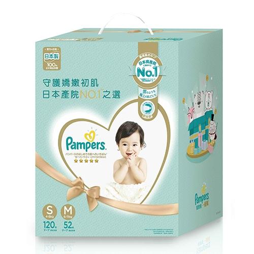 幫寶適一級幫嬰兒禮盒S120片+M52片【愛買】