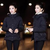 加厚羽絨棉服女士短款新款時尚韓版修身棉衣棉襖冬季外套冬裝 俏女孩