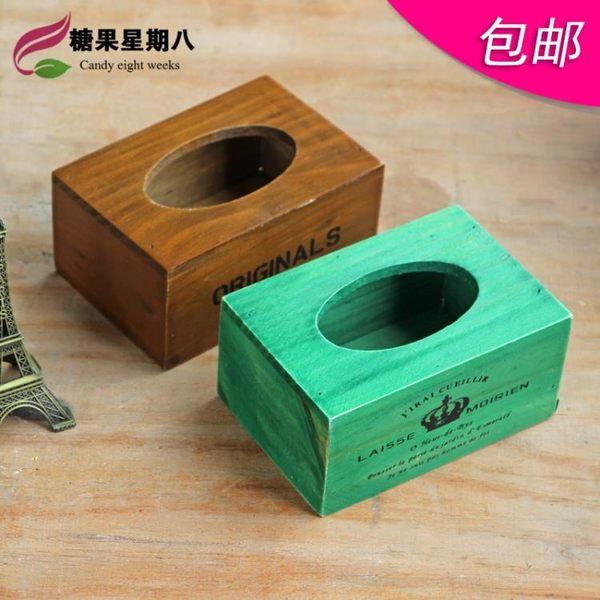 [超豐國際]簡約實木紙巾盒創意 客廳餐桌復古抽紙盒 木質家用1入