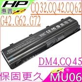 HP MU09 電池(保固最久)-惠普 MU06,DM4,DV7-6000,DM4-2000,DM4-3000,DM4T,G4,G6,G7,HSTNN-XB0X,HSTNN-UB0X