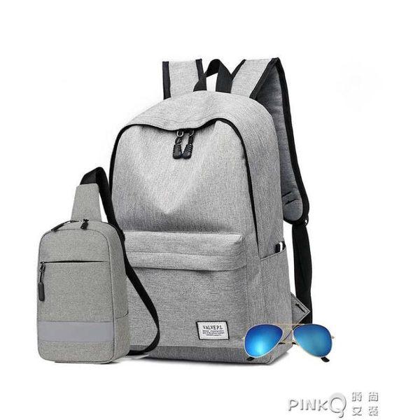 書包男時尚潮流個性百搭大學生小學生旅行大容量初中生雙肩包背包   (PINKQ)