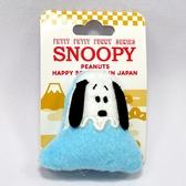 SNOOPY 來日50週年紀念 富士山 吊飾 別針 日本限定正版
