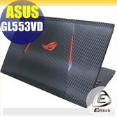 【Ezstick】ASUS GL553 VD 專用 Carbon黑色立體紋機身貼 (含上蓋貼、鍵盤週圍貼) DIY包膜