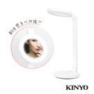 KINYO 多功能LED化妝鏡檯燈PLED-426-生活工場