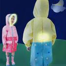 兒童反光小猴子雨衣