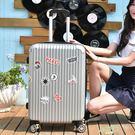 交換禮物 行李箱男萬向輪拉桿箱女小清新正韓24寸密碼大學生潮個性旅行皮箱