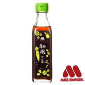MOS摩斯漢堡_日式和風醬 220g/罐
