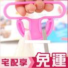 超值5入 提菜器拎袋 拎菜/提物 顏色隨機【AE02212-5】母親節 i-Style居家生活