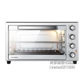 多功能全自動電烤箱商用60升發酵大容量家用蛋糕烘焙熱風爐寶仕奇 每日下殺NMS