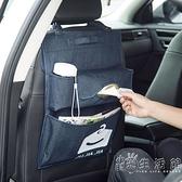 居家家 汽車棉布椅背袋車載收納袋 車內座椅多層掛袋多功能置物袋 小時光生活館