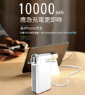 PD快充+無線充電 多功能行動電源 旅充...