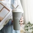 保溫杯 水杯男帶吸管的咖啡杯便攜保溫杯辦公室日系簡約風女學生韓國杯子【快速出貨八折鉅惠】
