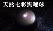 rubyshop-fourpics-f4a1xf4x0173x0104_m.jpg
