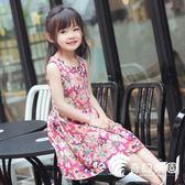 女童洋裝-童裝女童夏裝2018新款兒童夏季純棉連身裙寶寶洋氣裙子女孩公主裙-奇幻樂園
