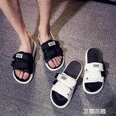 拖鞋男時尚外穿韓版一字拖情侶室外夏2020新款沙灘防滑涼鞋潮『艾麗花園』