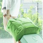 旅游出差折疊包手提便攜行李箱整理包防水大容量衣物旅行收納袋女【博雅生活館】