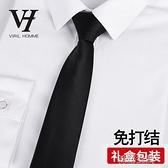 男士黑色領帶男 正裝韓版5cm學生女西裝商務懶人拉錬式結婚職業潮  【韓語空間】