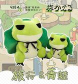 旅行的青蛙毛絨玩具公仔周邊抱枕旅游青蛙玩偶布娃娃女生日禮物「35公分」