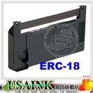 USAINK~EPSON ERC18/ERC-18  相容色帶 Sharp ER3100/Sharp ER3250/Omron RS5541/WP-3688/TP-3688