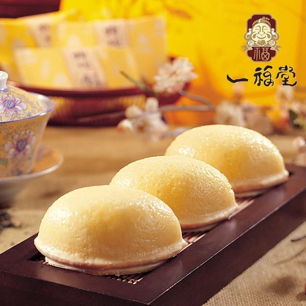 【南紡購物中心】【一福堂】檸檬餅4盒(12入/盒)