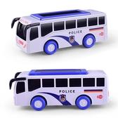 玩具車 兒童慣性車燈光音樂校車警車回力玩具汽車巴士玩具小汽車【快速出貨】