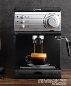 咖啡機家用小型意式半全自動蒸汽式打奶泡 教主雜物間
