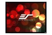 經典數位~億立Elite Screens 135吋 4:3 高級固定框架幕-4k劇院雪白 R135WV1