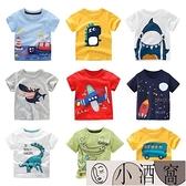 小孩短袖上衣 男童短袖T恤兒童寶寶純棉上衣舒適打底衫中小童寬鬆半袖【小酒窩】