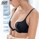 隱形美背露背內衣女性感無痕U型婚紗禮服文胸小胸深V聚攏掛脖胸罩