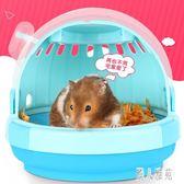 倉鼠籠子透明別墅金絲熊窩手提倉鼠籠用品 DJ3504『麗人雅苑』