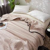 現貨 水洗棉被子夏涼被子被芯空調被 涼被(180*220)