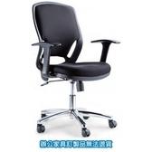 PU成型泡綿座墊 LV-105TS 黑色 辦公椅 /張