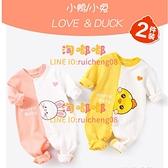 嬰兒連體衣服夏季寶寶秋裝男空調服純棉睡衣哈衣套裝【淘嘟嘟】