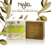 敘利亞 Najel 阿勒坡手工古皂 200g 月桂油12%+ 橄欖油88% 【YES 美妝】