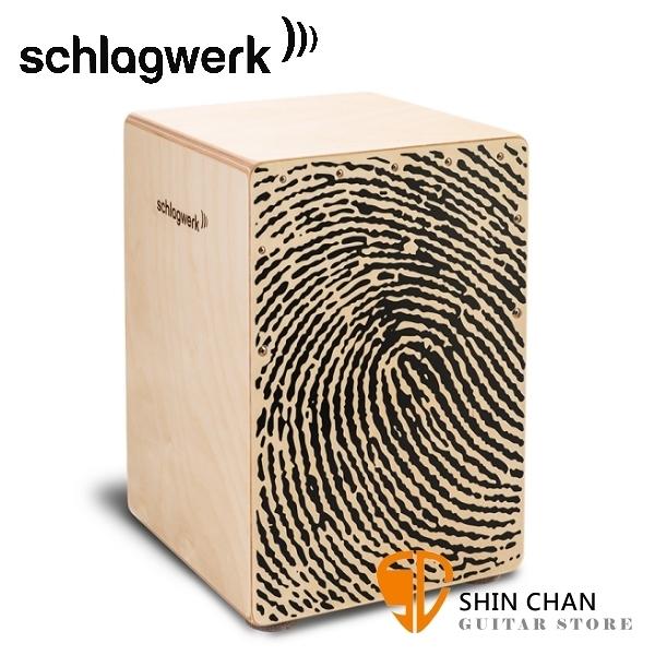 德國 Schlagwerk 斯拉克貝克 CP118 木箱鼓 X-One Fingerprint Medium 原廠公司貨【cp-118】