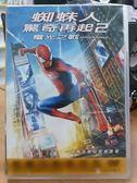 影音專賣店-E10-022-正版DVD【蜘蛛人驚奇再起2電光之戰】-安德魯加菲爾*艾瑪史東