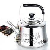 加厚鳴笛不銹鋼燒水壺熱水壺大容量煮水家用茶壺 煤氣電磁爐4-7L 衣櫥の秘密
