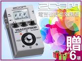 【小麥老師 樂器館】►買1贈6►ZOOM MS-50G MultiStomp 電吉他 單顆 綜合效果器 公司貨 保固一年
