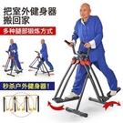 老人太空漫步機走步機踏步鍛煉腿部鍛煉家用室內健身運動康復器材 快速出貨