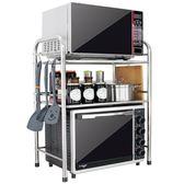 廚房置物架微波爐架子雙層不銹鋼烤箱架2層收納架調料架廚房用品 中秋烤盤88折爆殺